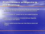 performance of nigeria in ecs ranking