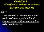 guideline 1 identify why athletes participate and why they drop out1