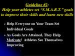 guideline 2 help your athletes set s m a r t goals to improve their skills and learn new skills