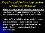 negative and positive approaches to changing behavior