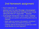 2nd homework assignment