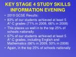 key stage 4 study skills information evening19