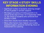key stage 4 study skills information evening20