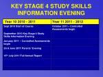 key stage 4 study skills information evening26