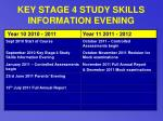 key stage 4 study skills information evening28