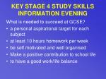 key stage 4 study skills information evening4