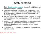 sms exercise