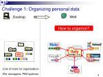 challenge 1 organizing personal data