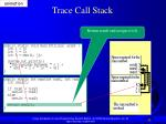 trace call stack8