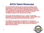 avca talent showcase