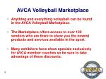 avca volleyball marketplace