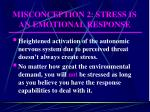 misconception 2 stress is an emotional response