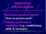 personal engineering