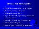 reduce job stress cont