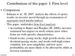 contributions of this paper i firm level