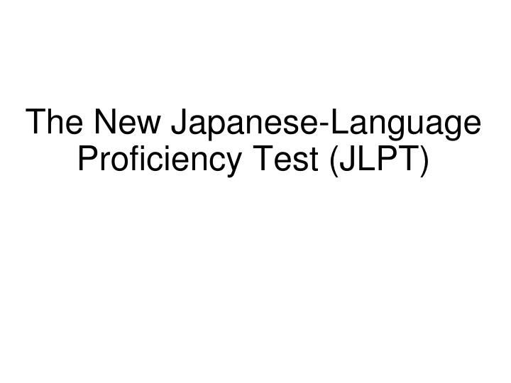 The new japanese language proficiency test jlpt