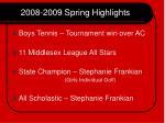 2008 2009 spring highlights