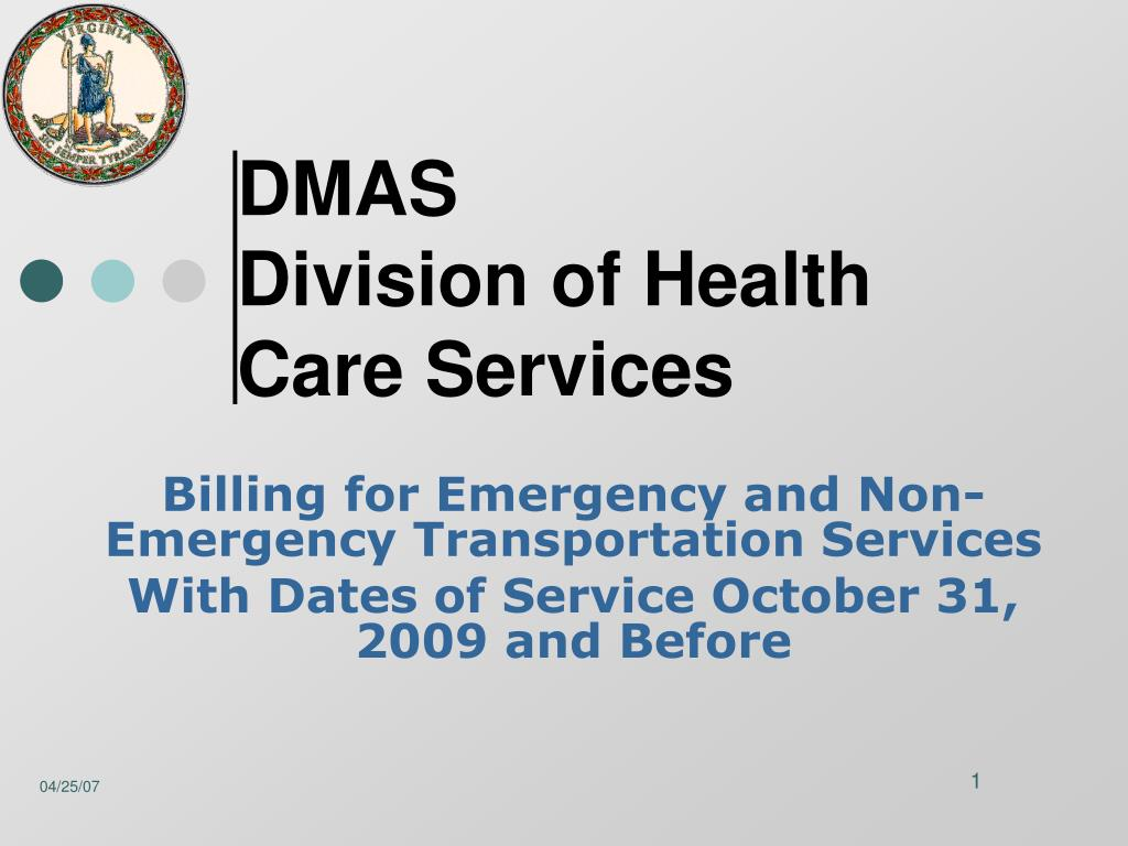 dmas division of health care services l.