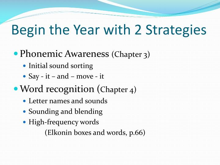 Begin the Year with 2 Strategies