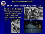 1989 loma prieta bay area 7 0