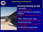 driving during an eq
