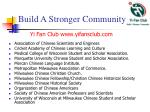 build a stronger community