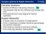 complex systems supply networks