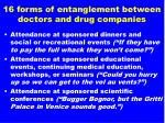 16 forms of entanglement between doctors and drug companies1