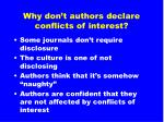 why don t authors declare conflicts of interest