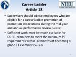 career ladder article 18