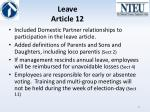 leave article 12