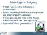 advantages of e signing