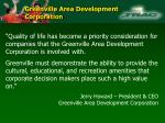 greenville area development corporation