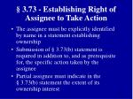 3 73 establishing right of assignee to take action