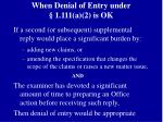 when denial of entry under 1 111 a 2 is ok