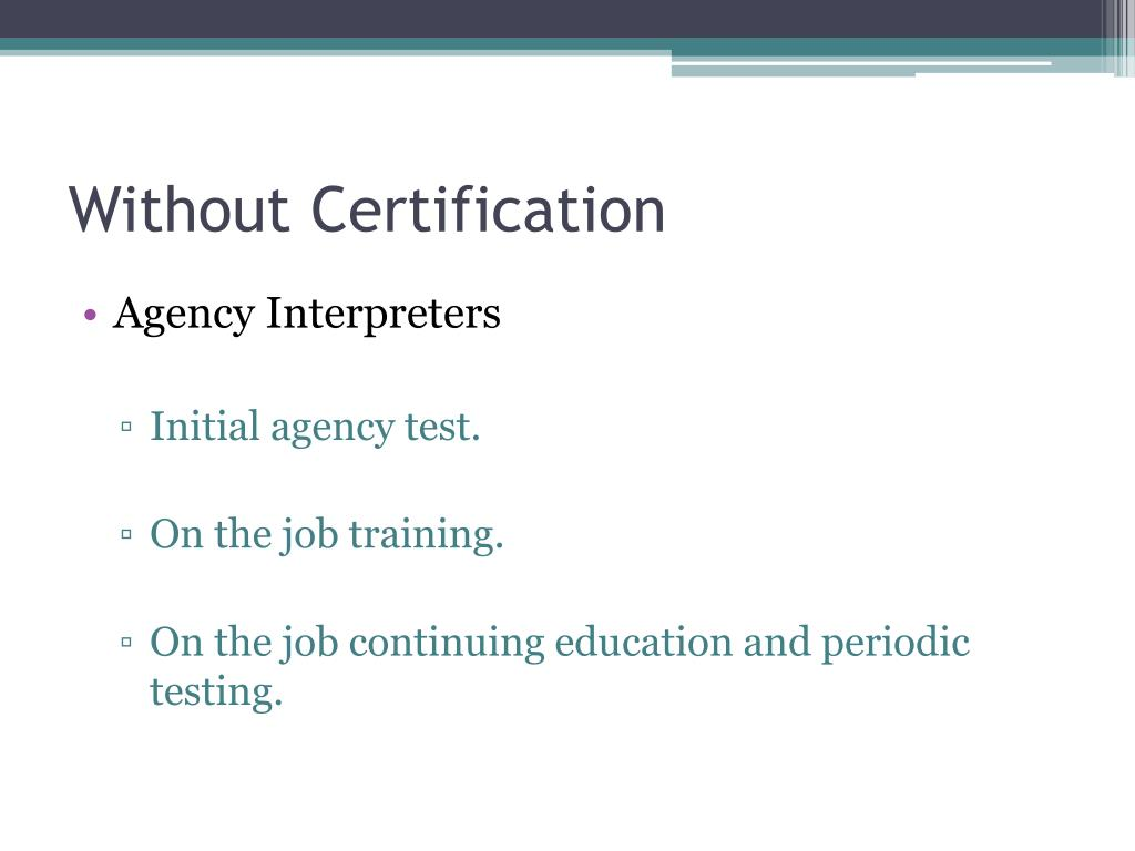 Without Certification