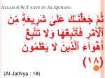 allah s w t says in al quran28