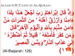 allah s w t says in al quran43