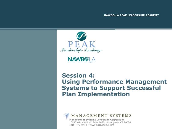 session 4 using performance management systems to support successful plan implementation n.