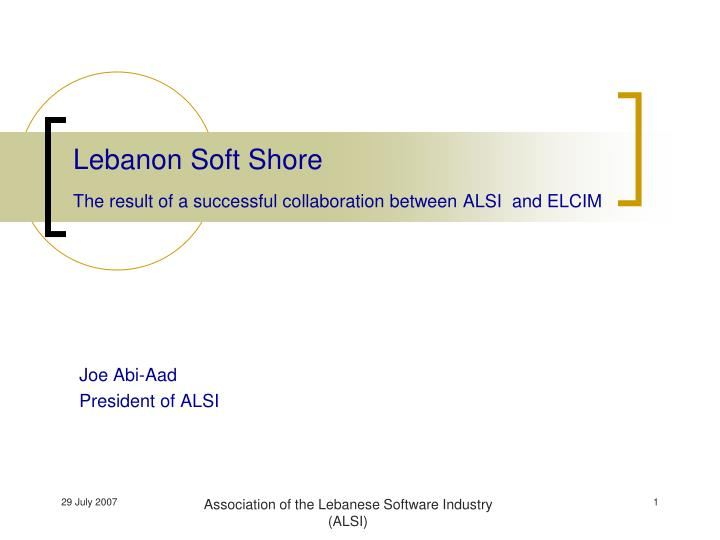 lebanon soft shore the result of a successful collaboration between alsi and elcim n.