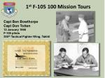 1 st f 105 100 mission tours