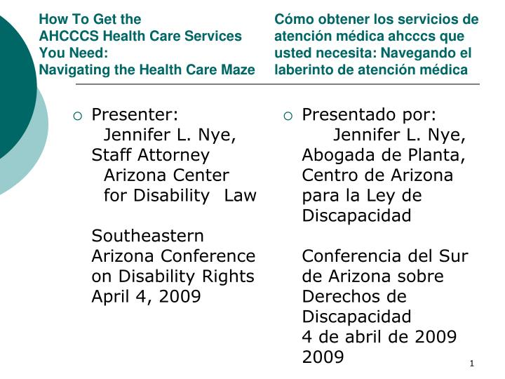 how to get the ahcccs health care services you need navigating the health care maze n.