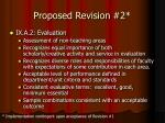 proposed revision 2
