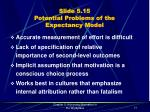 slide 5 15 potential problems of the expectancy model