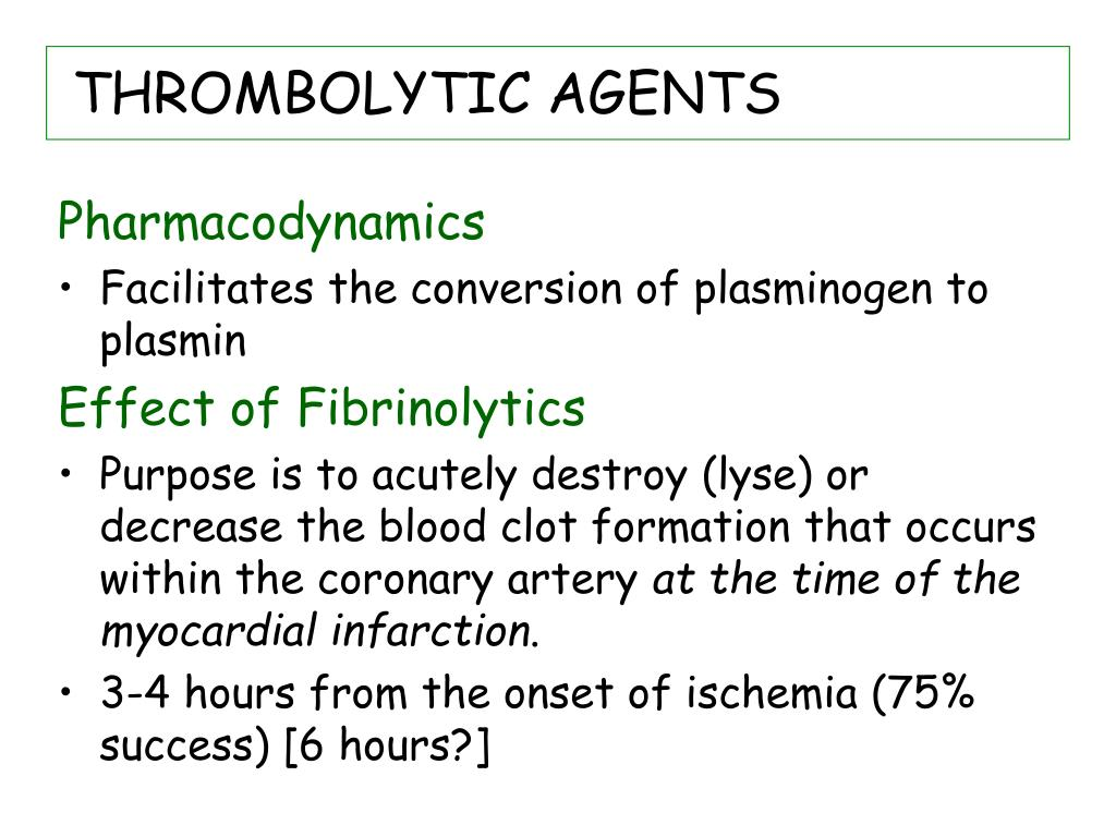 THROMBOLYTIC AGENTS