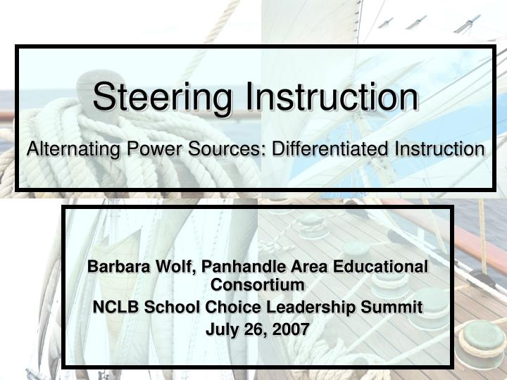steering instruction alternating power sources differentiated instruction n.