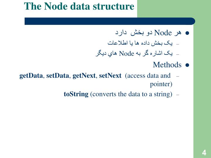 The Node data structure