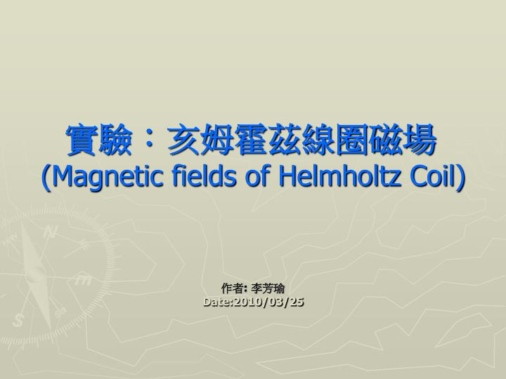 magnetic fields of helmholtz coil n.