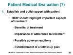 patient medical evaluation 7