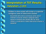 interpretation of tst results induration 5 mm